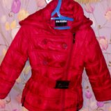 Куртка демисезонная на девочку. Фото 1. Москва.