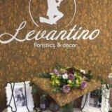 Salon levantino' frostilka dekor. Фото 1.
