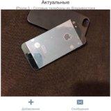 Айфон 5. Фото 2. Владивосток.