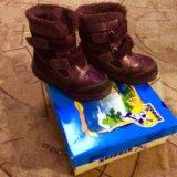 Зимние ботинки котофей. Фото 3.
