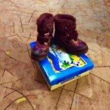 Зимние ботинки котофей. Фото 1.