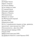 Видеокассеты/ dvd диски. Фото 4.