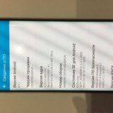 Samsung galaxy s6 edge 128gb. Фото 4.