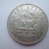 Восточная африка серебро. Фото 1.