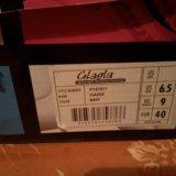 Glagla classik кросовки (39 раз). Фото 1. Юбилейный.