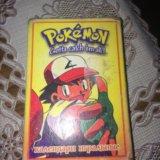 Карты с покемонами, покемоны, pokemon go. Фото 1.