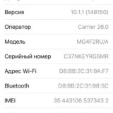 Iphone 6 64gb space gray рст. Фото 4.