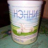 Молочная смесь нэнни. Фото 1.