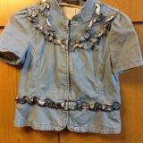 Джинсовая куртка/джинсовка. Фото 1.