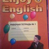 Рабочая тетрадь английский язык 4 класс. Фото 1.