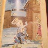 Книга лука мудищев иосидор барков. Фото 4.