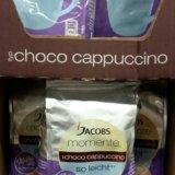 Jacobs cappuccino milka шоколад. Фото 2. Санкт-Петербург.
