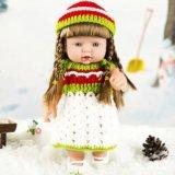 Куколка. Фото 4.