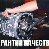 Продам u 150 f 4вд. Фото 2. Иркутск.