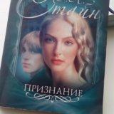 Книга. Фото 1. Комсомольск-на-Амуре.