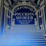 Наша класика. Фото 2. Москва.