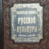 Наша класика. Фото 3. Москва.