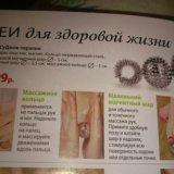 Набор для суджок терапии. Фото 4. Москва.