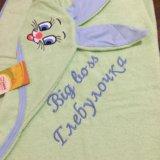 Детский уголок для купания с вышивкой. Фото 1.