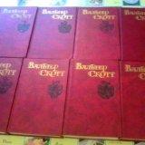 В. скотт в 8 томах. Фото 1. Кемерово.