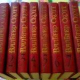 В. скотт в 8 томах. Фото 2. Кемерово.