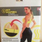 Бриджи для похудения hot shapers. Фото 1.