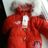 Новая зимняя куртка baby club р.86. Фото 4.