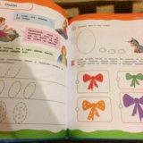 """Книга """" учимся писать """". Фото 2."""