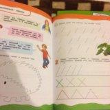 """Книга """" учимся писать """". Фото 4."""