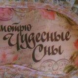 Маска для сна. Фото 2. Иркутск.