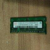 Оперативная память для ноутбука. 512 mb ddr2. Фото 1. Воронеж.