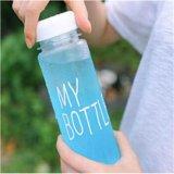 Бутылка my bottle (белая и др) с мешочком. новая. Фото 1.