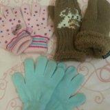 Варежки и перчатки. Фото 1. Москва.