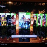 Xbox 360 slim freeboot (250гб). Фото 1. Пушкино.