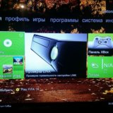 Xbox 360 slim freeboot (250гб). Фото 2. Пушкино.