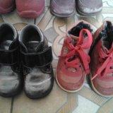 Обувь осень-зима с 21 по 24. Фото 2.