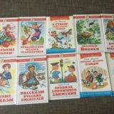Набор книг детская литература. Фото 1.
