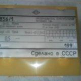 Е856/1 преобразователь измерительный постоянного т. Фото 1. Красноярск.