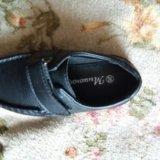 Туфли -макасины на 4-6лет. Фото 3. Комсомольск-на-Амуре.