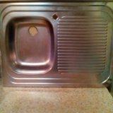 Мойка кухонная. Фото 1.