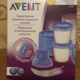 Контейнеры для хранения грудного молока. Фото 1. Северодвинск.