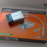 D-link dub e 100, usb 2.0 fast internet adapter. Фото 2. Люберцы.