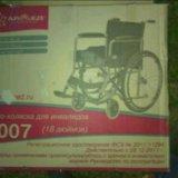 Инвалидная коляска. Фото 1. Октябрьский.