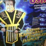 "Новогодний костюм "" самурай"". Фото 2. Поронайск."