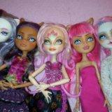 Monster high коллекция кукол. Фото 1. Екатеринбург.