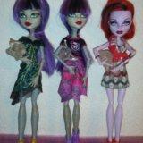 Monster high коллекция кукол. Фото 3. Екатеринбург.