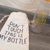 My bottle   новая. Фото 1. Саратов.