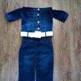 Новый джинсовый костюм. Фото 1.
