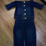 Новый джинсовый костюм. Фото 3.