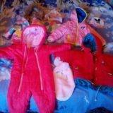 Куртки детские. Фото 1. Саратов.